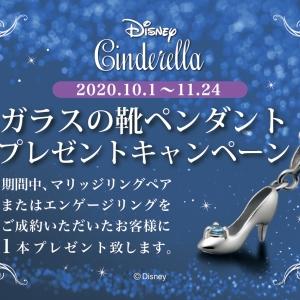 【GRACIS札幌駅前店】Cinderella「ガラスの靴ペンダント」プレゼント♪