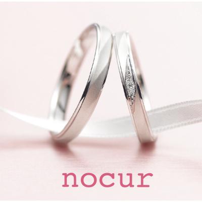 ノクル(nocur)