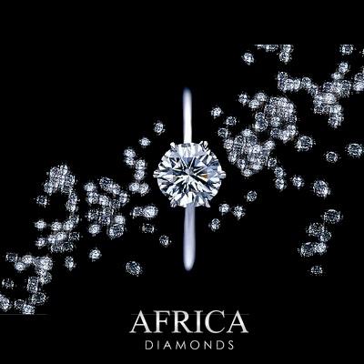 アフリカダイアモンド