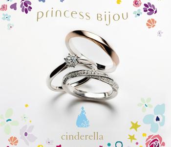 シンプル,フェミニン 婚約指輪のシンデレラ