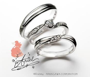 シンプル,フェミニン 婚約指輪のシェルフィッシュ