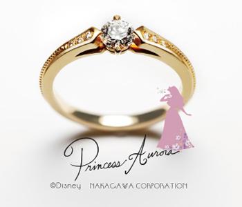 フェミニン,ゴージャス 婚約指輪のトゥルーソード