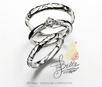 フェミニン 婚約指輪のベル