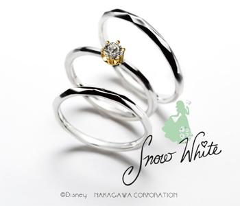 シンプル,フェミニン 婚約指輪のハーティーリング