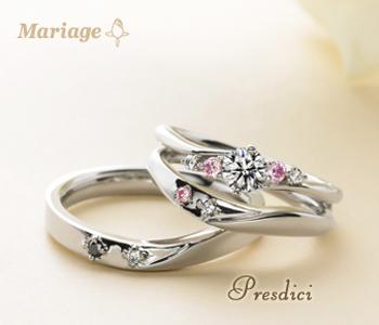 フェミニン 婚約指輪のプレディス