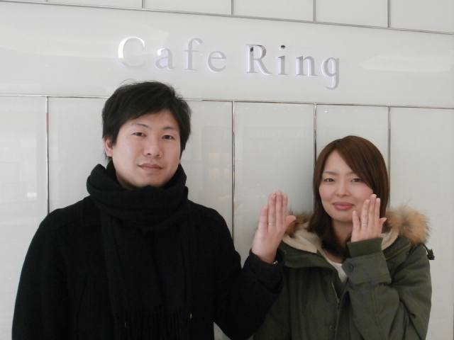 Cafe Ring K