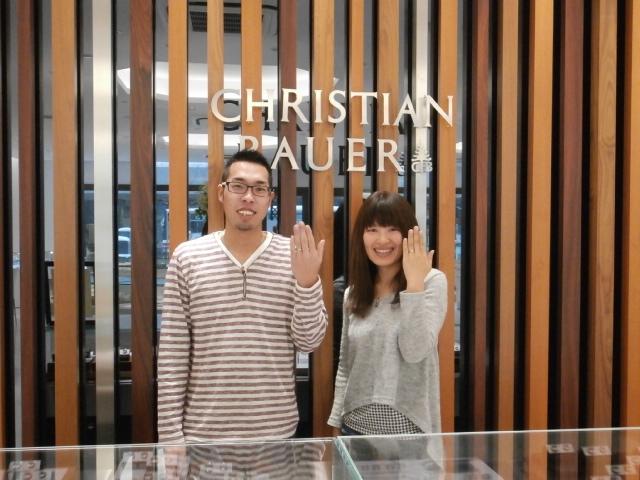CHRISTIAN BAUER S