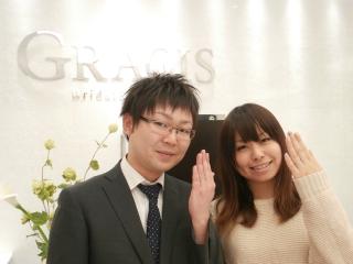 GRACIS 札幌駅前店 H