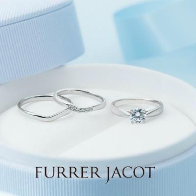 FURRER-JACOT(フラージャコー)