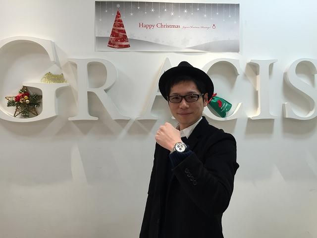 GRASIS 小樽店 I