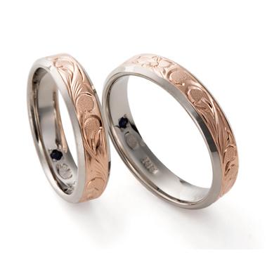 ハワイアン 結婚指輪のレイヤータイプ