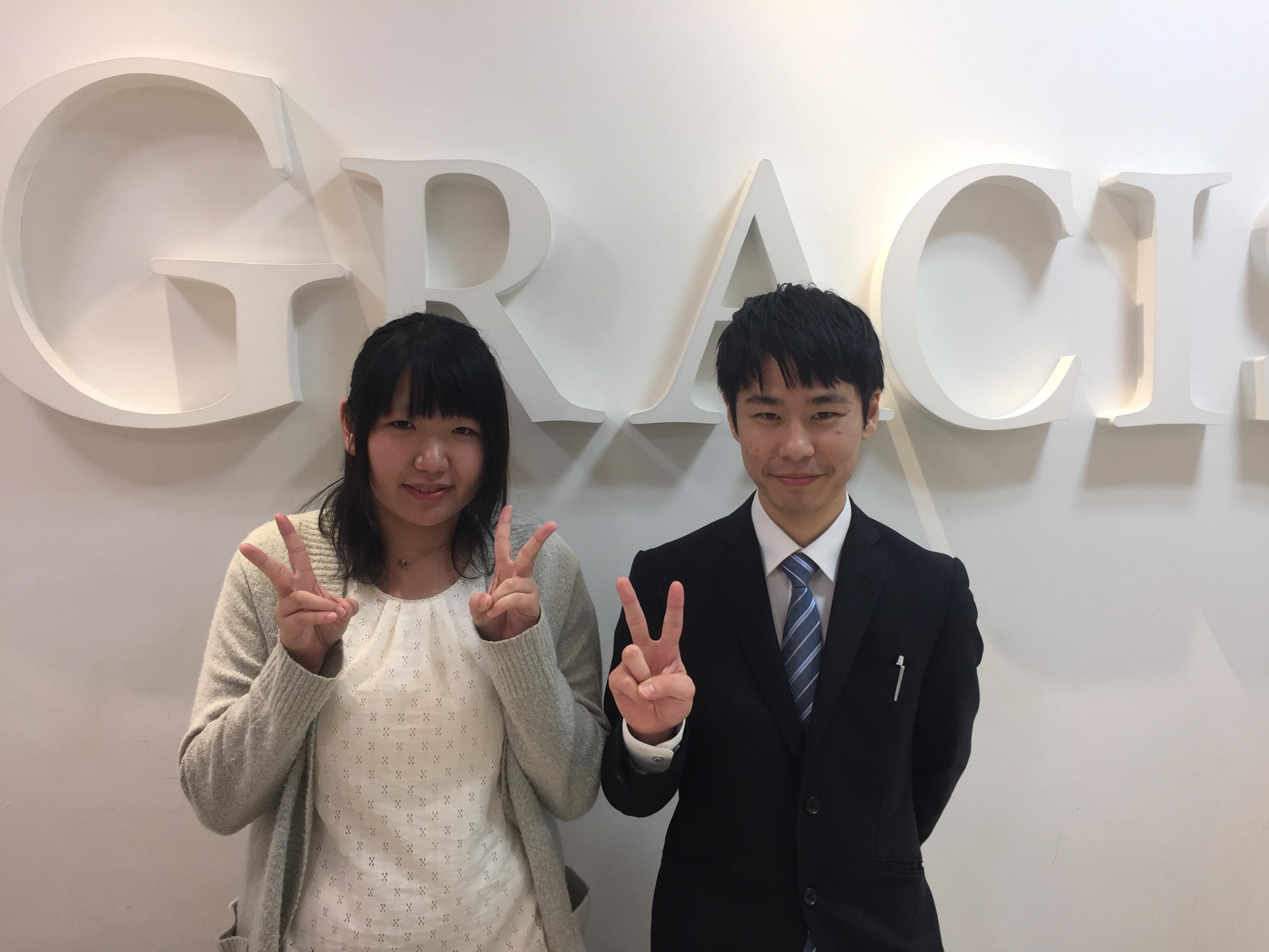 GRACIS小樽店 S