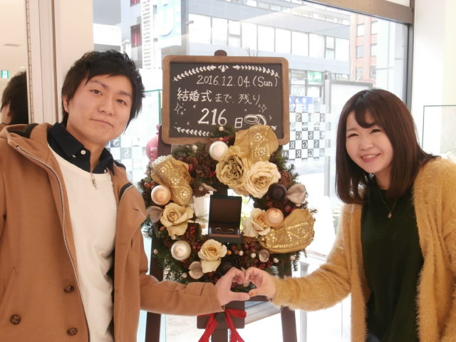 GRACIS札幌駅前店 A