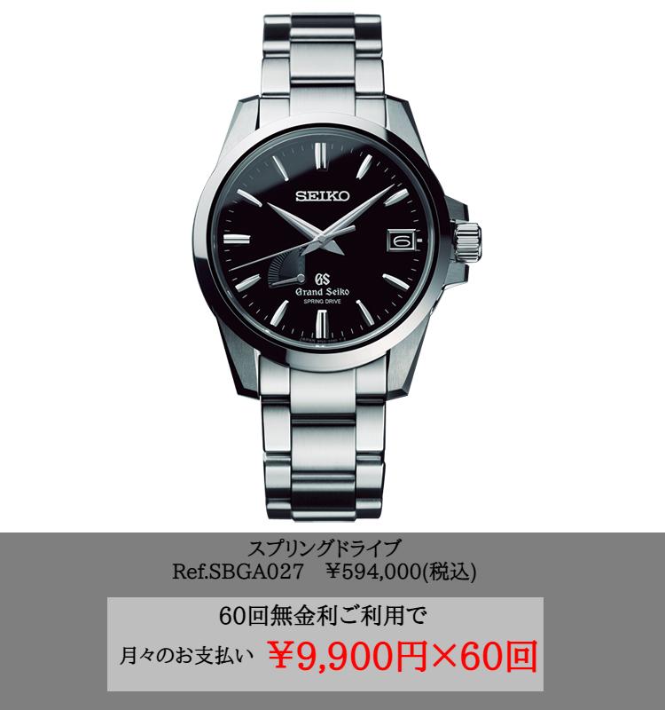 Gracis_wwf_gs_SBGA027_mukinri60