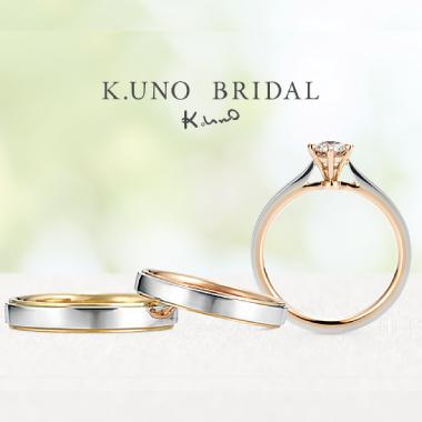 シンプル 婚約指輪の月日