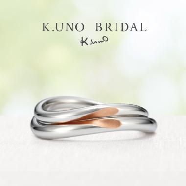 フェミニン 結婚指輪のウィズハート