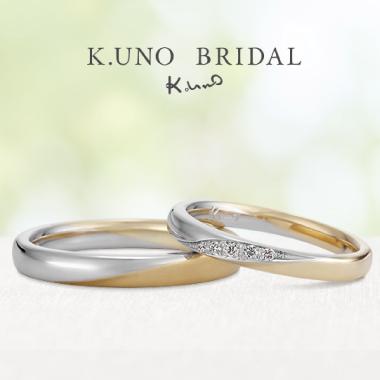 フェミニン 結婚指輪のシェア