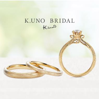 個性的 婚約指輪のノヴェッロ