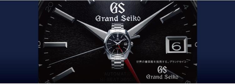 GS-TOP