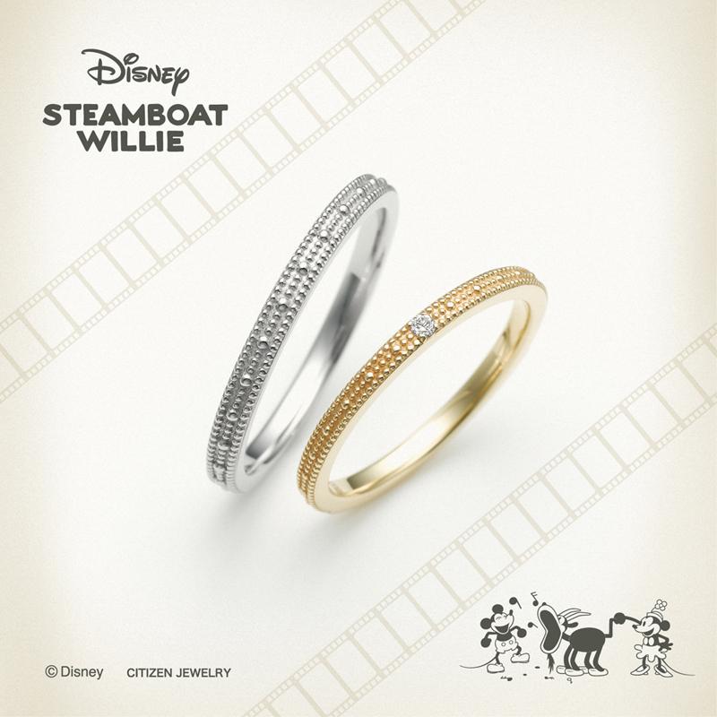 アンティーク 結婚指輪のTwo Rhythm