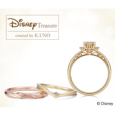 フェミニン 婚約指輪の美女と野獣-ボールルーム-