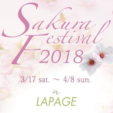 【LAPAGE】SAKURAフェスティバル2018