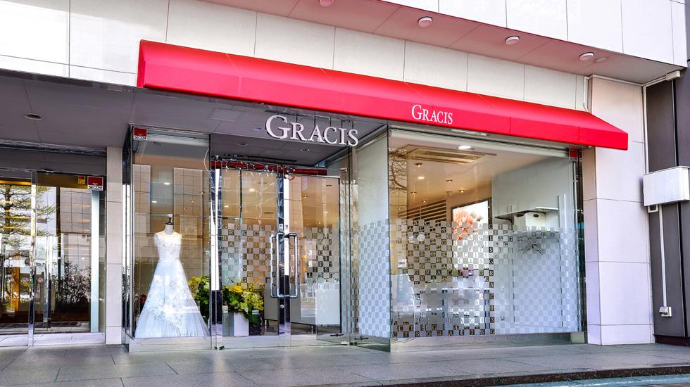 GRACIS グラシス BRIDAL 札幌北2条店