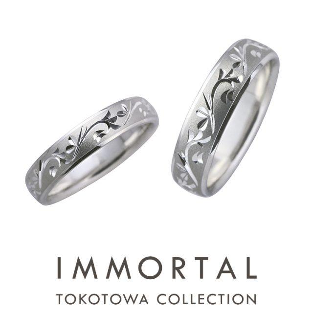 個性的 結婚指輪の萩