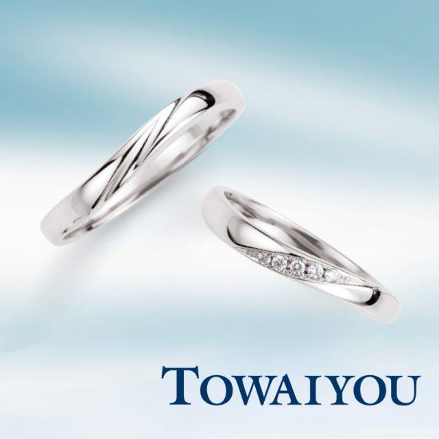 シンプル 結婚指輪のAQUA