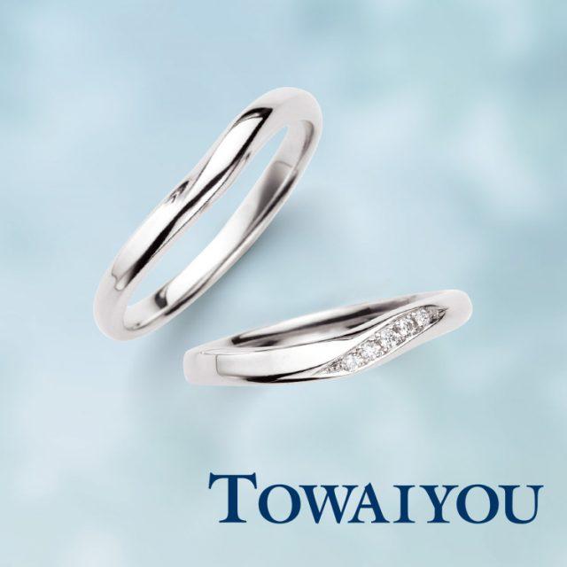 シンプル 結婚指輪のOCEAN