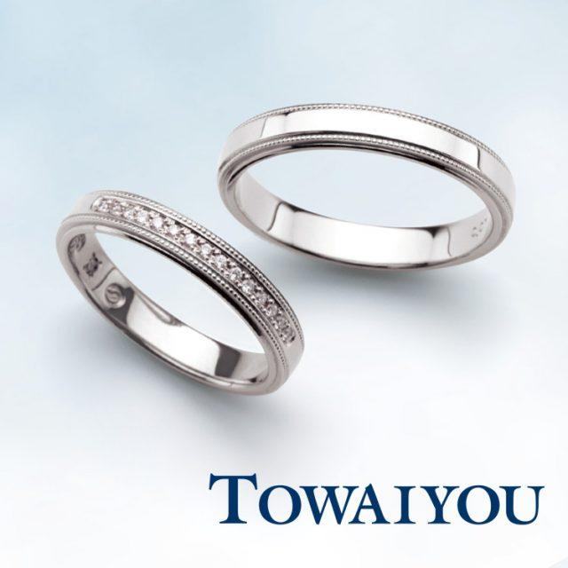 シンプル 結婚指輪のINDIGO