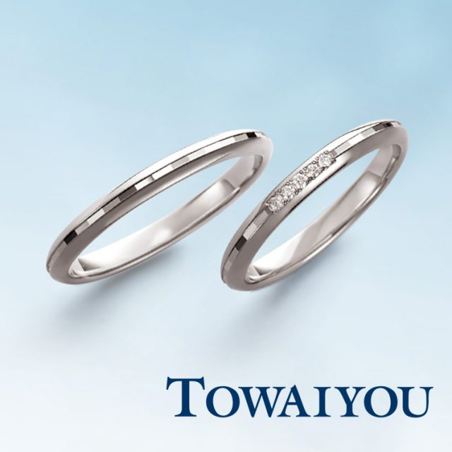 シンプル 結婚指輪のSKY