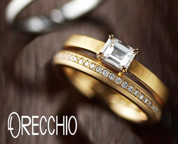 きらめく存在感「ORECCHIO」-オレッキオ-