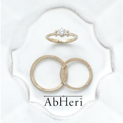 AbHeri(アベリ)