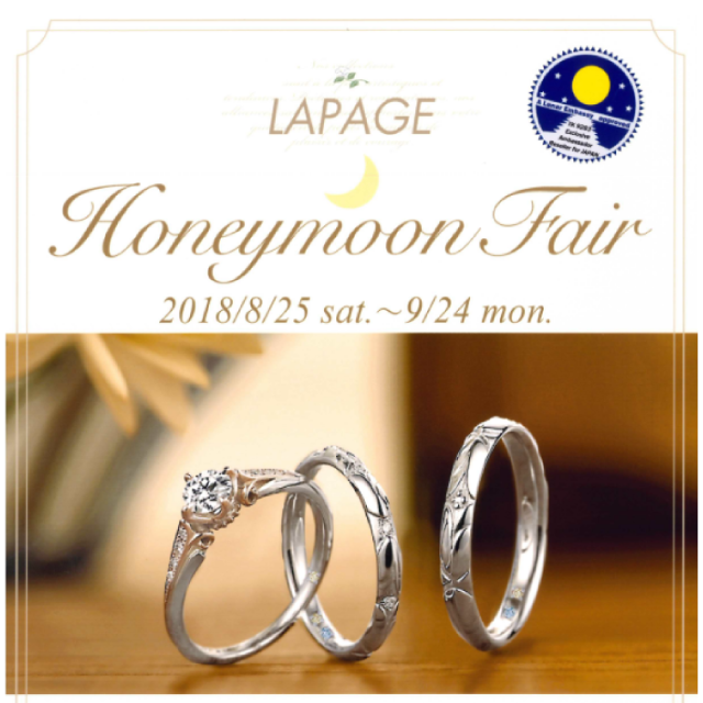 【LAPAGE】Honeymoon Fair