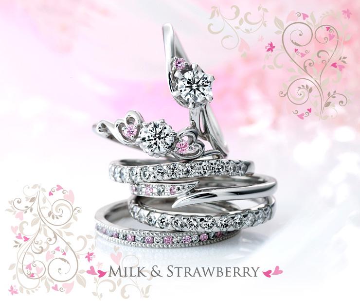 【GRACIS札幌駅前店】MILK&Strawberry^~ピンクダイヤに願いを込めて~