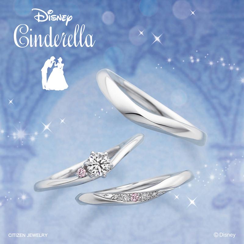 フェミニン 結婚指輪のGift of Magic