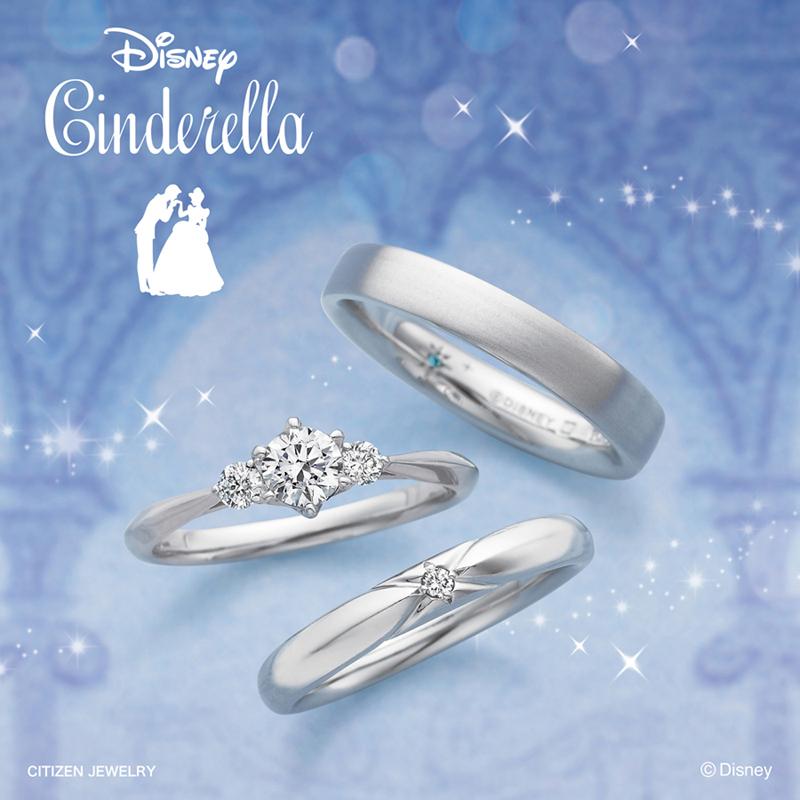 シンプル 結婚指輪のYou're my Princess