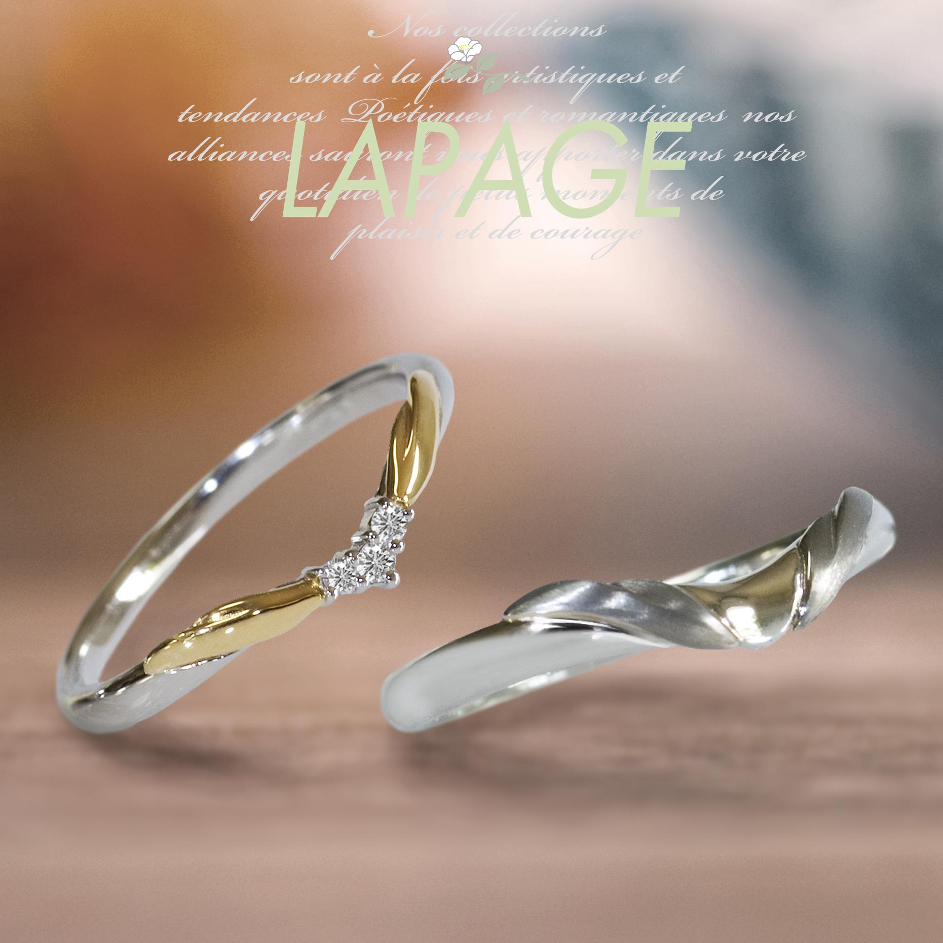 フェミニン,個性的 結婚指輪のニケ、ラ・ヴィクトワール