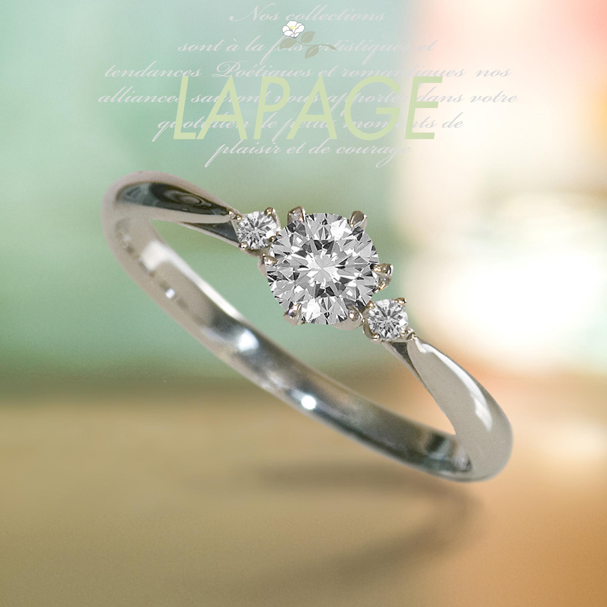 シンプル,フェミニン 婚約指輪のオリオン座