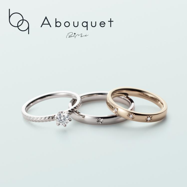 シンプル,フェミニン 結婚指輪のオーダーイメージ1