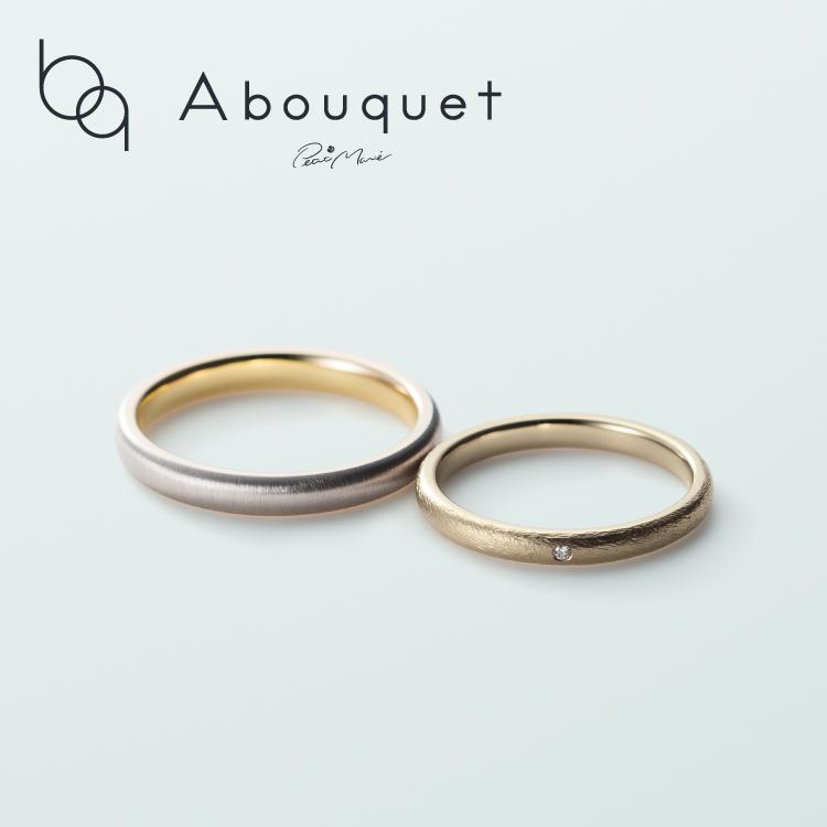 シンプル 結婚指輪のオーダーイメージ2