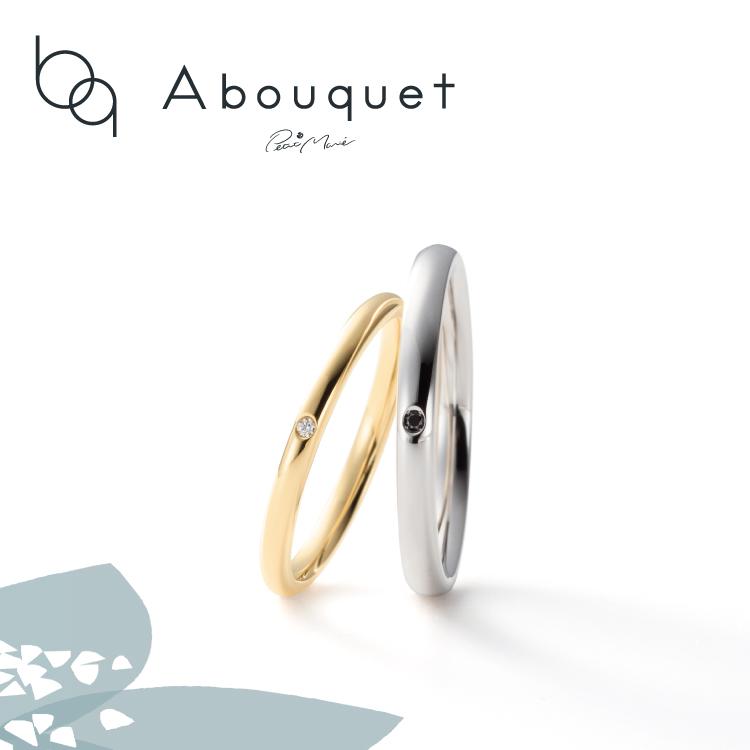 シンプル 結婚指輪のオーダーイメージ3