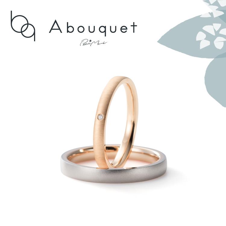 シンプル 結婚指輪のオーダーイメージ4