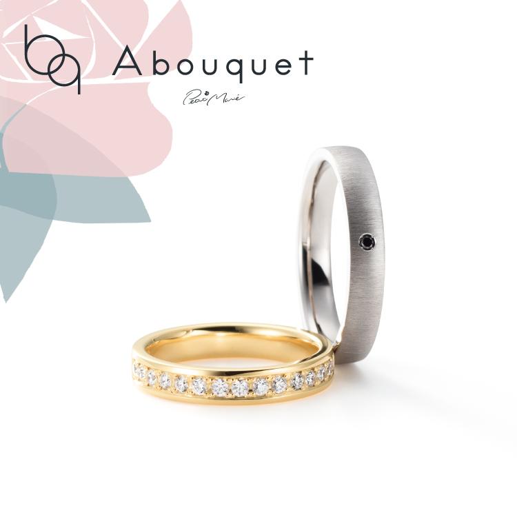 シンプル 結婚指輪のオーダーイメージ6
