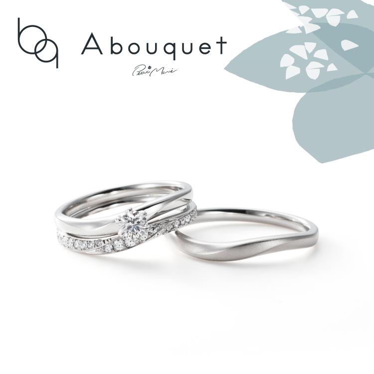 シンプル,フェミニン 結婚指輪のオーダーイメージ7