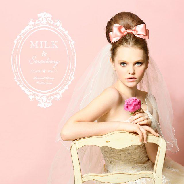 【GRACIS BRIDAL札幌北2条店】MILK&Strawberry