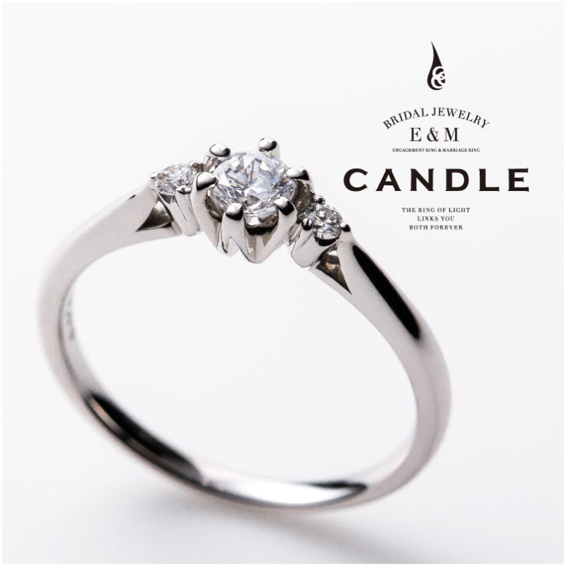 シンプル,フェミニン 婚約指輪のコラム