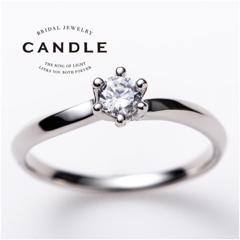 シンプル,フェミニン 婚約指輪のデコラ