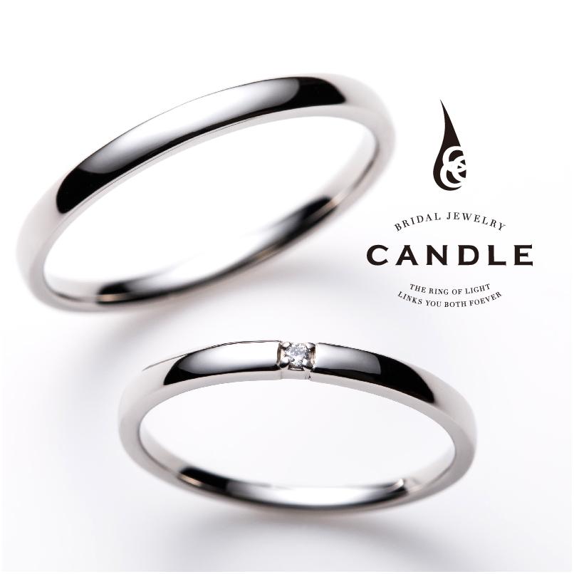 シンプル 結婚指輪のラウンド